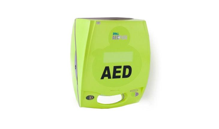 harga dan spesifikasi defibrillator